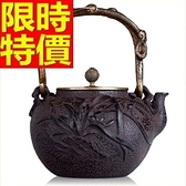 日本鐵壺-蘭花蟹浮雕鑄鐵南部鐵器茶壺 64aj12[時尚巴黎]