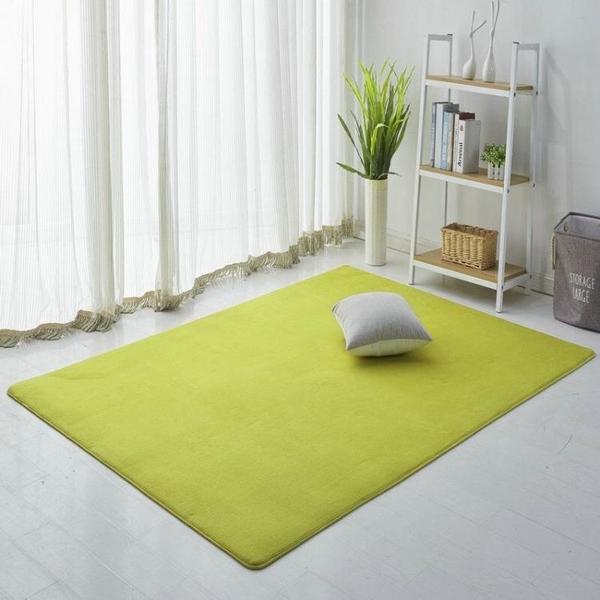 簡約現代珊瑚絨地毯客廳茶幾地墊家用房間臥室床邊滿鋪可愛可定制  ATF  魔法鞋櫃