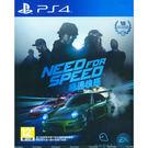 PS4 極速快感 中英文亞版 Need For Speed 19