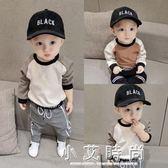 新生兒童字母上衣韓版男長袖T恤圓領衫嬰兒打底衫上衣拼接撞色 小艾時尚
