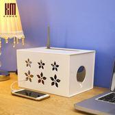 路由器置物架 無線路由器收納盒貓盒子集線收藏機頂盒電線排插座wifi電線收納盒 4色