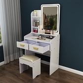臥室簡約現代經濟型小戶型簡易迷你單人化妝桌多功能化妝臺 【韓語空間】