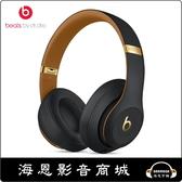 【海恩數位】美國 Beats Studio3 Wireless 耳罩式耳機 Beats Skyline Collection 午夜黑色