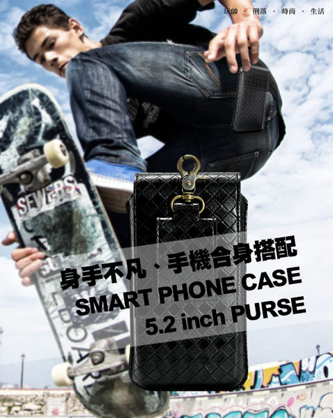 XM FOR iPhone 7 / 6s 4.7-5.2吋 編織穩重腰掛皮套