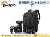 LOWEPRO 羅普 專業遊俠 Pro Runner RL x450 AW II 滑輪 行李箱 拉桿 後背相機包 腰帶 旅行 筆電 單眼 L67