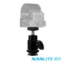 NANLITE 南光/南冠 HD-T12...