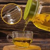 冷水壺涼白開水壺泡茶壺耐熱高溫家用帶蓋水瓶杯套裝【極簡生活】