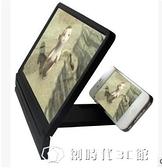 高清手機屏幕放大器護眼寶藍芽音箱一體多功能通用手機看電影電視