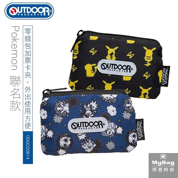 OUTDOOR x Pokemon 零錢包 寶可夢聯名款 皮卡丘 票卡錢包 ODGO20B14 得意時袋