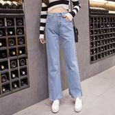 【現貨28】韓款版型 高腰褲腳開叉牛仔寬褲 九分褲 ZXL~淺藍色