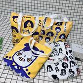 【2件裝】單肩包女日繫可愛簡約百搭帆布包清新購物袋【極簡生活館】