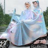 快速出貨 現貨機車雨衣 雨衣電動摩托電瓶自行車單人雙人防暴雨騎行加大加【2021鉅惠】