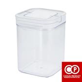 方形儲物罐 1100ml 居家 露營 餐廳 廚房 收納罐 調味罐 保鮮盒 置物盒 密封罐 醬料罐 K030308