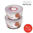 SYG台玻耐熱圓形玻璃保鮮盒750ml 2入組