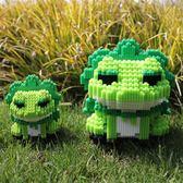 積木樂高旅蛙拼裝玩具兒童成人擺件【奇趣小屋】