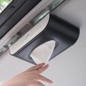 車載掛式面紙盒