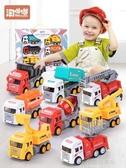 寶寶玩具車男孩回力車慣性車工程車挖掘機小汽車挖土機套裝『小宅妮時尚』