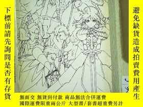 二手書博民逛書店罕見Fate Zero原畫集Y180897