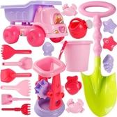全館83折兒童沙灘玩具車套裝大號寶寶玩沙子挖沙漏鏟子工具決明子女孩玩具