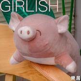 玩偶 可愛超軟趴豬毛絨玩具小豬豬公仔娃娃床上抱著睡覺抱枕女生JY【快速出貨】