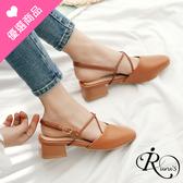 歐美休閒百搭低跟方頭涼鞋/3色/35-42碼 (RX0512-9827) iRurus 路絲時尚