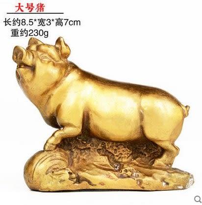 開光純銅十二生肖擺件屬鼠牛虎屬兔龍蛇馬羊猴雞狗豬  大號豬3942N24