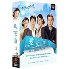 愛上女主播【雙語版】DVD ( 張東健/韓在石/蔡琳/金素妍/金晶恩 )