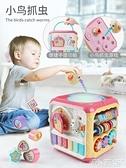 手拍鼓嬰兒玩具兒童拍拍鼓手拍鼓六面體益智音樂6個月寶寶早教1歲可充電LX 小天使