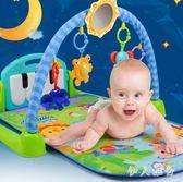 嬰兒腳踏鋼琴嬰兒玩具寶寶健身架器游戲毯 ys9888『伊人雅舍』