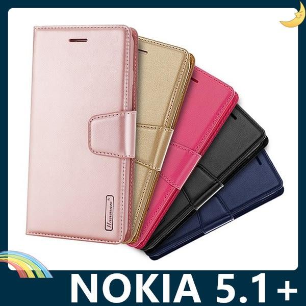NOKIA 5.1 Plus Hanman保護套 皮革側翻皮套 簡易防水 帶掛繩 支架 插卡 磁扣 手機套 手機殼 諾基亞