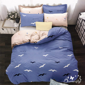 BUTTERFLY-柔絲絨6尺加大雙人薄式床包三件組-海鷗-藍