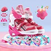 溜冰鞋 飛鴿溜冰鞋兒童全套裝男童女童旱冰輪滑鞋初學者小孩直排輪可調