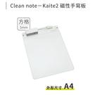 PLUS 普樂士 428-540 Kaite2 磁性手寫板/白板(A4方格) (內含專用筆和板擦各1)