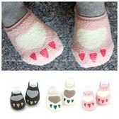 嬰兒襪 小野獸珊瑚絨加厚寶寶襪 小爪止滑怪獸襪 0-4歲 CA1762 好娃娃