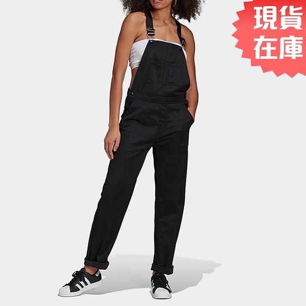 【現貨】ADIDAS R.Y.V. DUNGAREES 女裝 長褲 連身褲 吊帶褲 休閒 黑【運動世界】GN4261
