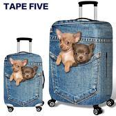 彈力行李箱保護套旅行箱套拉桿箱皮箱子罩20/24/28/30寸加厚耐磨 嚴選柜惠八八折