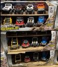 [COSCO代購] C1427697 MAISTO DIE-CAST 玩具模型迴力車8入 款式:賽車/越野車