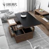 北歐多功能升降折疊茶幾餐桌兩用小戶型客廳簡約火燒石茶幾電視櫃igo 寶貝計畫