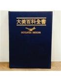 二手書博民逛書店《大美百科全書》 R2Y ISBN:9574202666│光復書