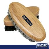 【SAPHIR莎菲爾】拋光專用刷-皮包拋光  皮夾拋光  皮鞋打亮