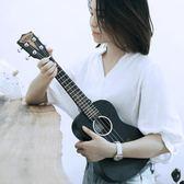 初學者尤克里里學生女23寸小吉他入門烏克麗麗jita成人兒童 WY【全館鉅惠85折】