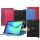 Samsung Galaxy Tab S2 8吋 專用旋轉立式皮套(T710 / T715 / T713)