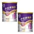 亞培 小安素均衡完整營養兒童奶粉1.6kg 2入組【德芳保健藥妝】