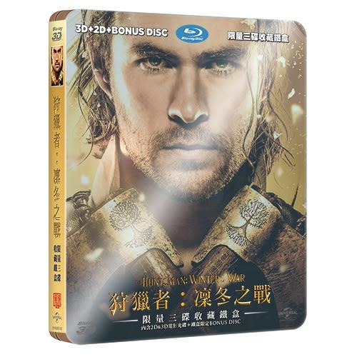 狩獵者:凜冬之戰限量鐵盒(BD+3D)The Huntsman: Winter's War