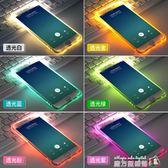 oppor11手機殼硅膠防摔來電閃r11plus透明保護套r11s男女款軟殼tm 魔方