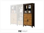 【MK億騰傢俱】ES617-03賽德克積層木雙色2.6尺書櫃