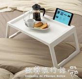 支架床上用筆記本電腦桌多功能可折疊學生宿舍懶人桌  歐韓流行館