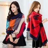 圍巾女冬季韓版百搭春秋披肩外套超大仿羊絨長款加厚冬天披風