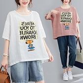 大碼女裝夏季胖妹妹字母卡通印花棉麻短袖T恤寬鬆休閒顯瘦上衣薄 秋季新品