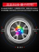 寶馬輪轂燈磁懸浮車輪蓋X1X2X3X5X6新3系4系5系6系7系改裝發光燈 時尚教主
